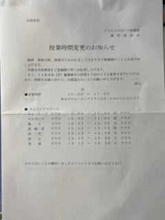 5AE6F880-E7A7-4CE2-948C-0A8EC9B183CA.jpg