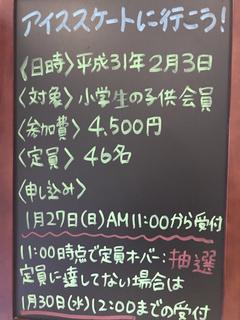 D0B4BB6A-F47B-40E8-815A-637747FD1FF5.jpg