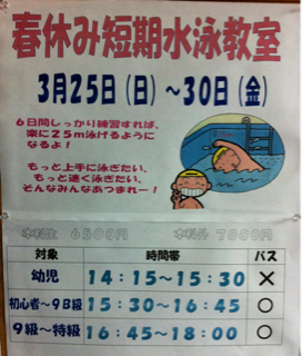 image-20120219134814.png